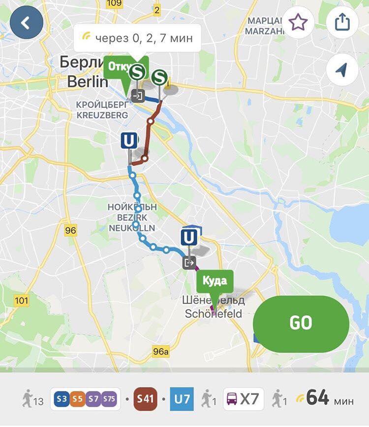 Мэппер приложение для путешественников