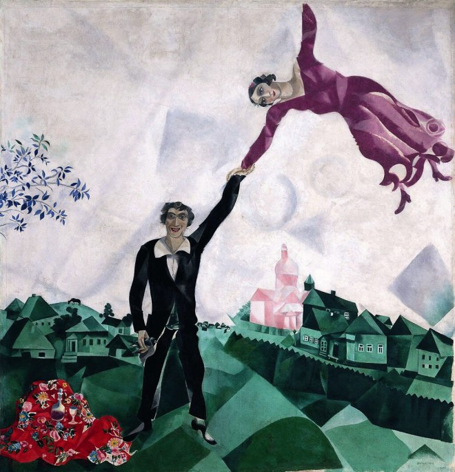 «Прогулка» Марк Шагал